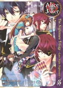 Alice in the Country of Joker Nightmare Trilogy Manga Volume 3