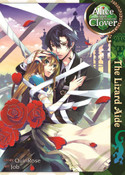 Alice in the Country of Clover The Lizard Aide Manga