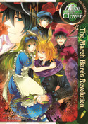 Alice in the Country of Clover The March Hare's Revolution Manga