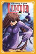 Amazing Agent Luna Omnibus 5