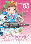 Arpeggio of Blue Steel Manga Volume 5