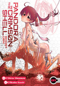 Pandora in the Crimson Shell: Ghost Urn Manga Volume 1