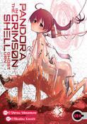 Pandora in the Crimson Shell: Ghost Urn Manga Volume 1