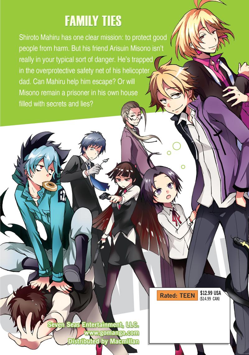 Servamp Manga Volume 4