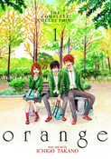 orange The Complete Collection Manga Volume 1