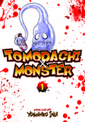Tomodachi x Monster Manga Volume 1