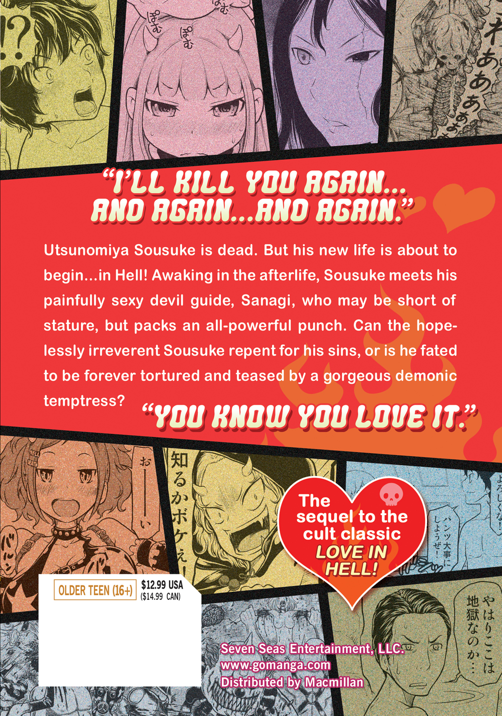 Love in Hell Death Life Manga Volume 1