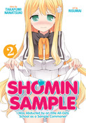 Shomin Sample Manga Volume 2