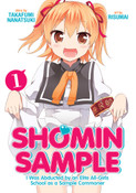 Shomin Sample Manga Volume 1