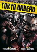 Tokyo Undead Manga