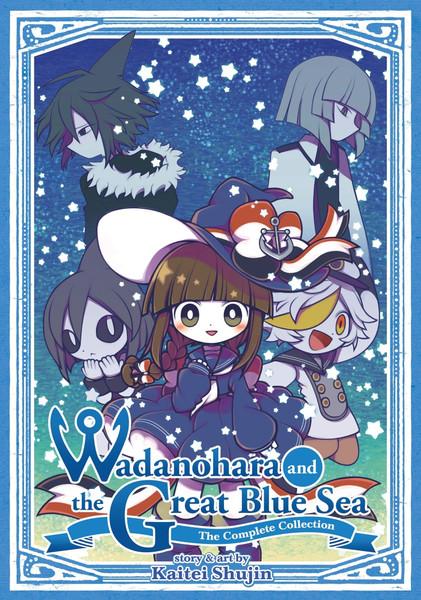 Wadanohara and the Great Blue Sea Manga