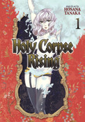 Holy Corpse Rising Manga Volume 1