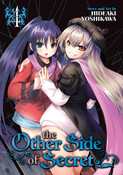 The Other Side of Secret Manga Volume 4