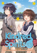 Kindred Spirits on the Roof Manga