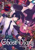 Ghost Diary Manga Volume 1