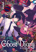 Ghost Diary Manga Volume 1
