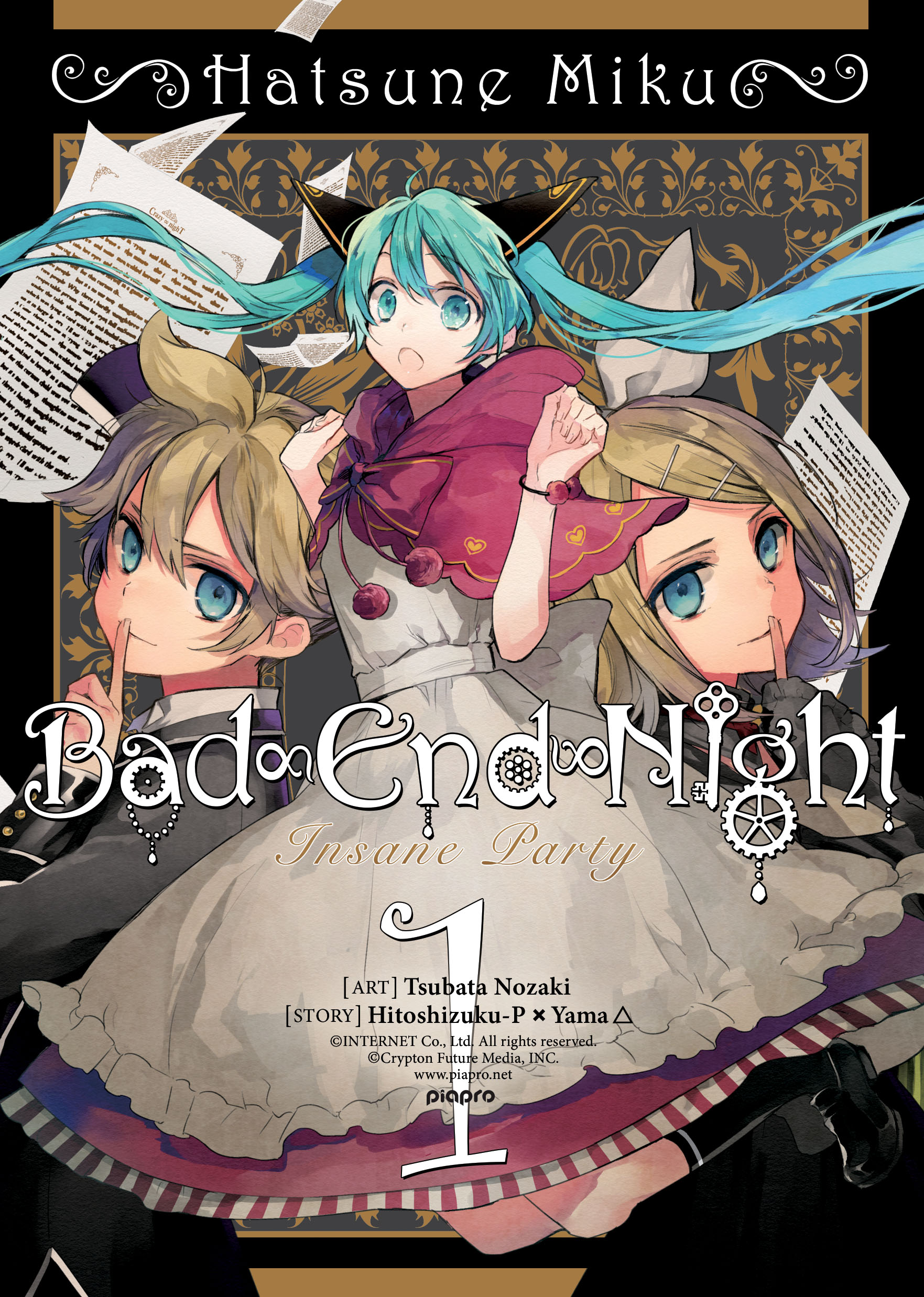 hatsune miku bad end night manga volume 1