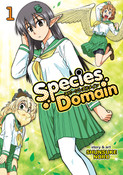 Species Domain Manga Volume 1