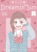 Dreamin' Sun Manga Volume 1