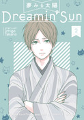 Dreamin' Sun Manga Volume 2