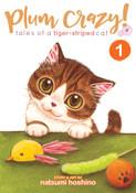 Plum Crazy! Tales of A Tiger-Striped Cat Manga Volume 1