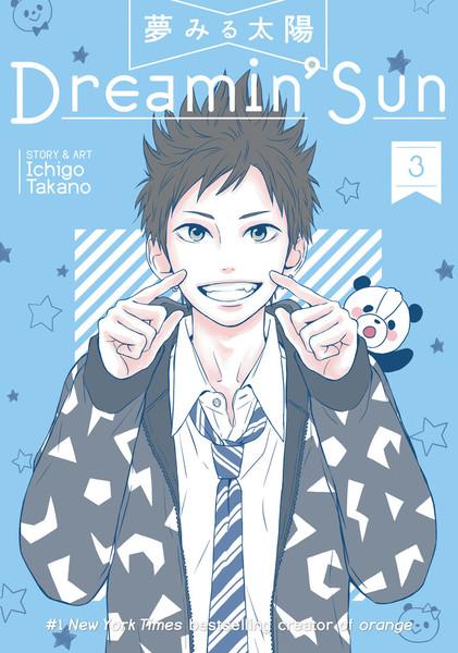 Dreamin' Sun Manga Volume 3