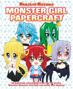 Monster Musume Monster Girl Papercrafts