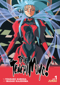 True Tenchi Muyo! Novel Volume 1