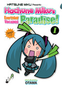 Hachune Miku's Everyday Vocaloid Paradise Manga Volume 1
