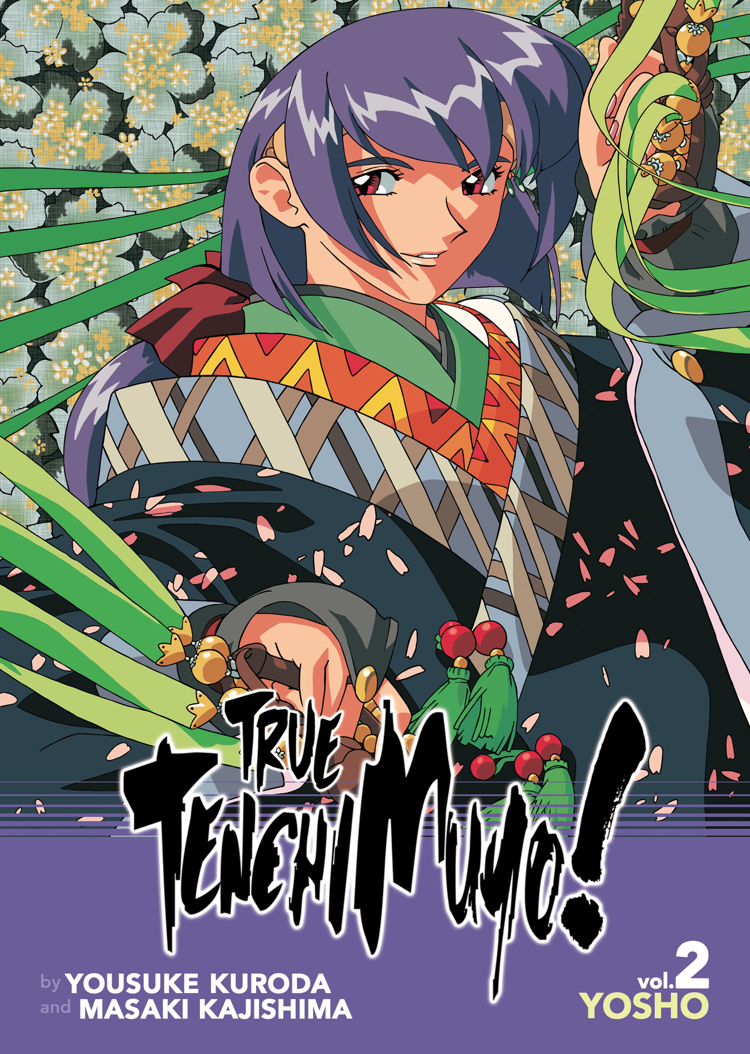 True Tenchi Muyo! Novel Volume 2