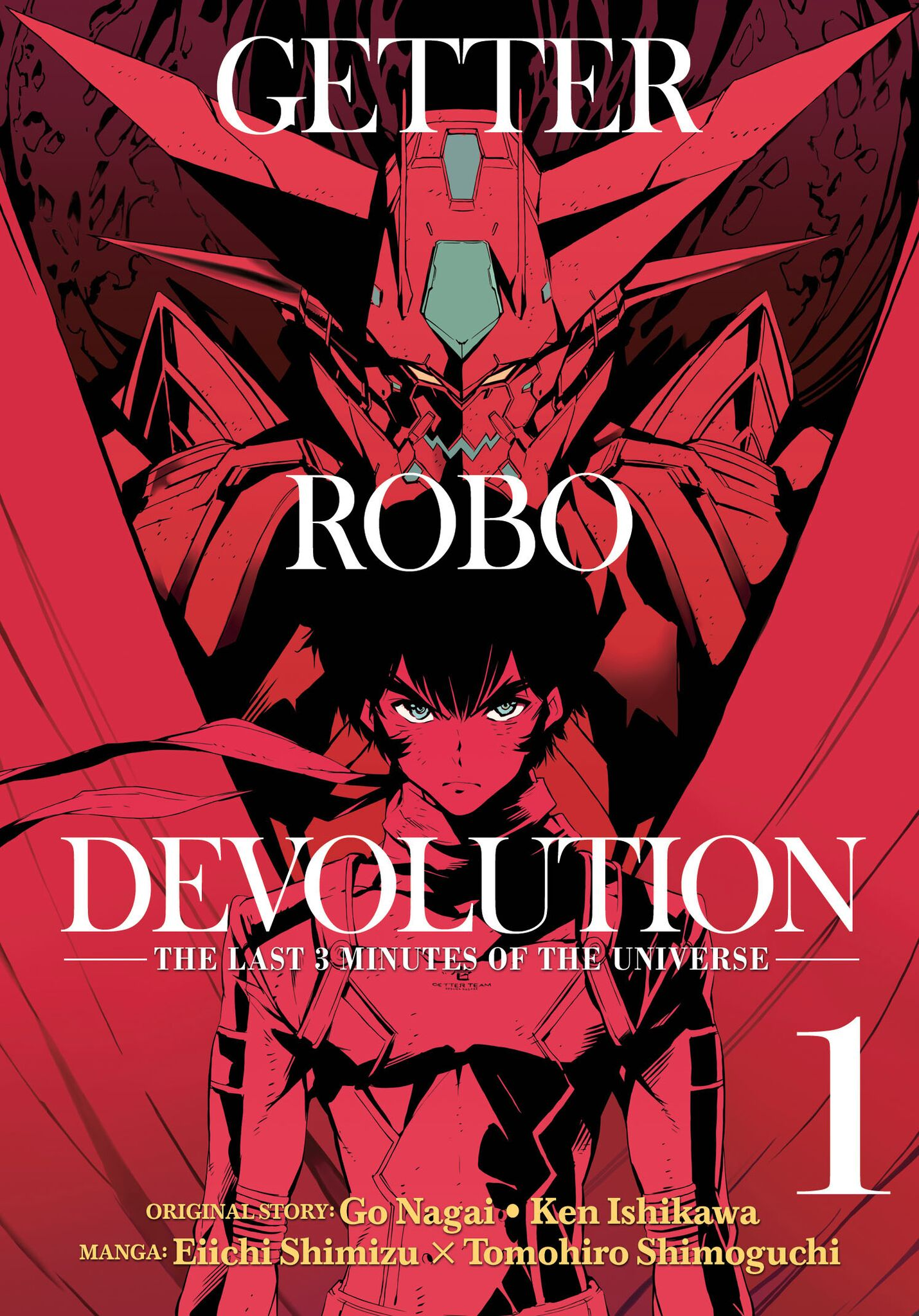 Getter Robo Devolution Manga Volume 1