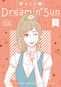 Dreamin' Sun Manga Volume 5