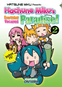 Hachune Miku's Everyday Vocaloid Paradise Manga Volume 2