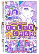 Please Tell Me! Galko-Chan Manga Volume 5