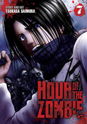 Hour of the Zombie Manga Volume 7