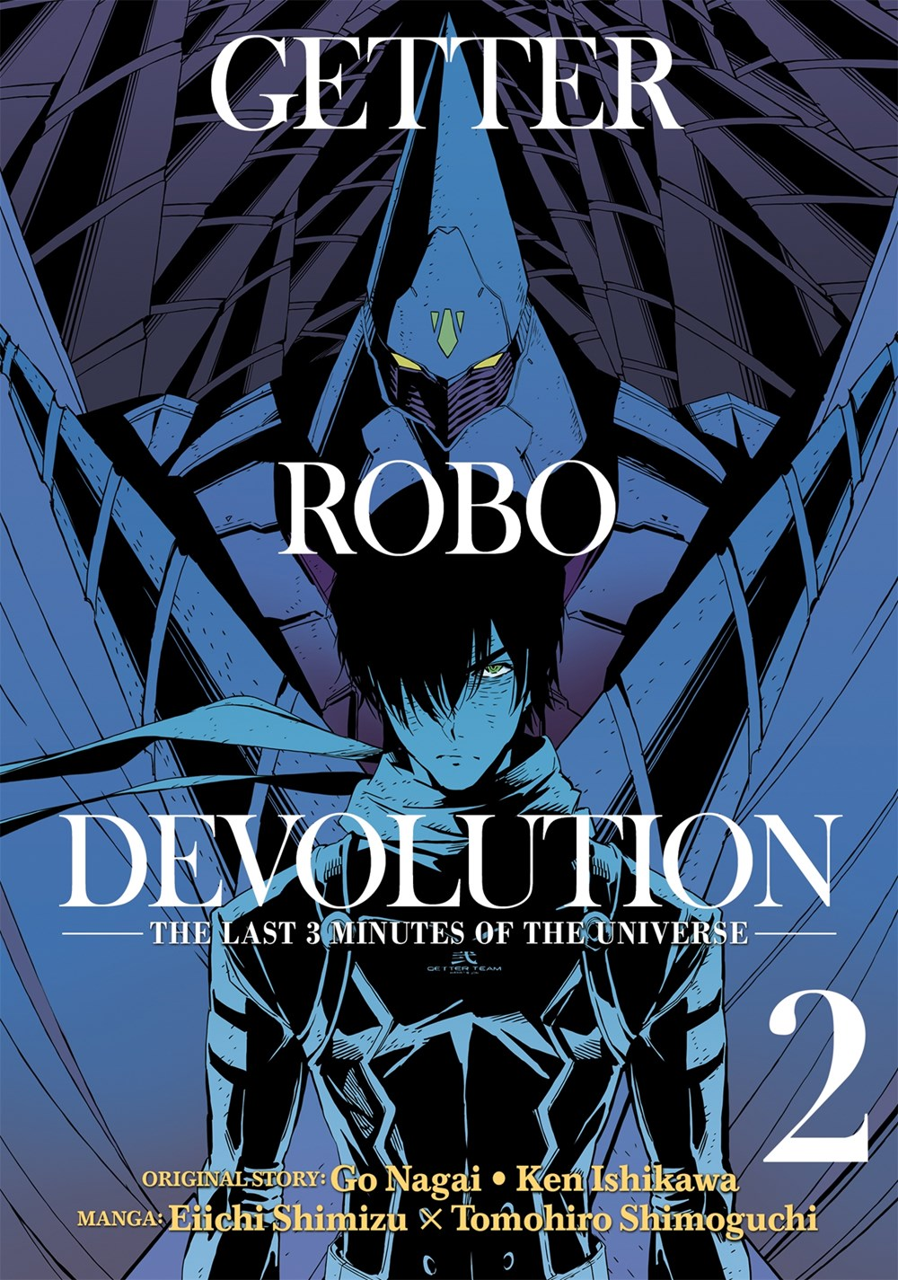 Getter Robo Devolution Manga Volume 2