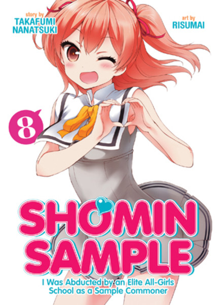Shomin Sample Manga Volume 8