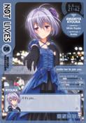 Not Lives Manga Volume 8