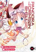 Pandora in the Crimson Shell Ghost Urn Manga Volume 10