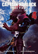 Captain Harlock Dimensional Voyage Manga Volume 4
