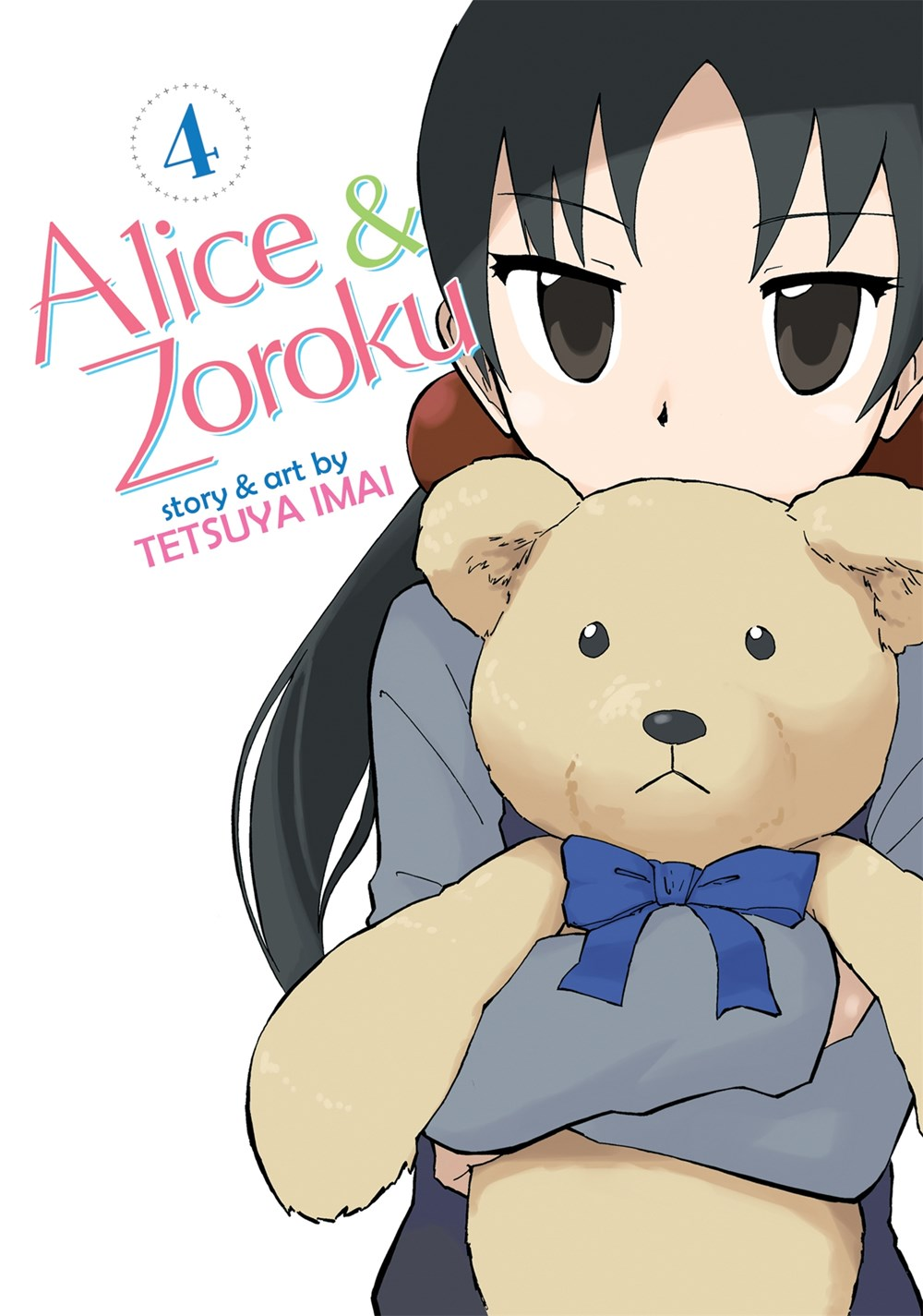 Alice and Zoroku Manga Volume 4