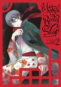 Yokai Rental Shop Manga Volume 2