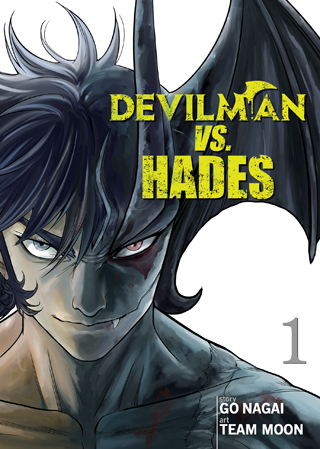 Devilman Vs Hades Manga Volume 1 Review