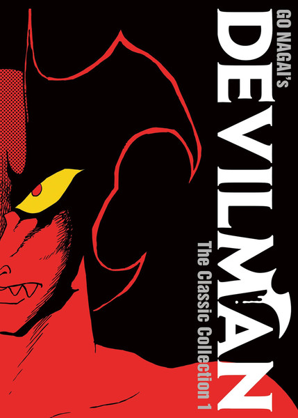 Devilman The Classic Collection Manga Volume 1