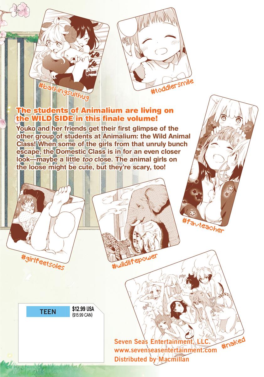 DNA Doesn't Tell Us Manga Volume 2