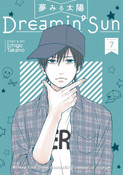 Dreamin' Sun Manga Volume 7