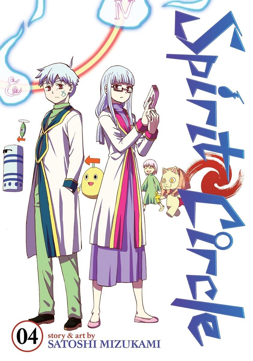 Spirit Circle Manga Volume 4