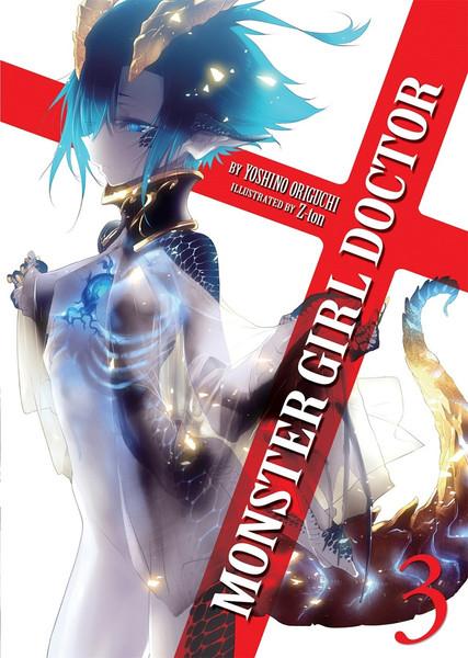 Monster Girl Doctor Novel Volume 3