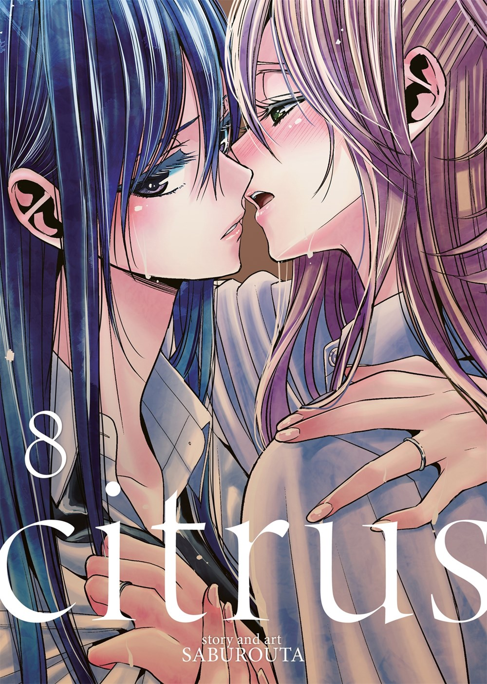 Citrus Manga Volume 8