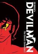 Devilman The Classic Collection Manga Volume 2 (Hardcover)
